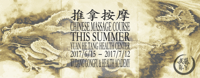 Chinese Massage Course